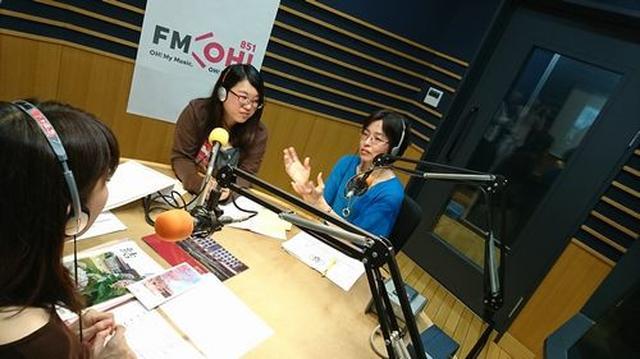 画像2: 武庫川女子大学ラジオ-MUKOJOラジオ-第13回ー 放送後記