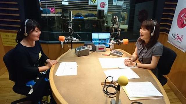 画像: 武庫川女子大学ラジオ- MUKOJO ラジオ - 第15回-