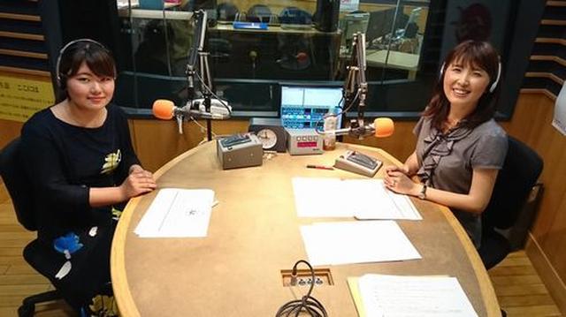画像1: 武庫川女子大学ラジオ-MUKOJOラジオ-第15回ー 放送後記