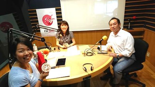 画像: 武庫川女子大学ラジオ- MUKOJO ラジオ - 第16回-
