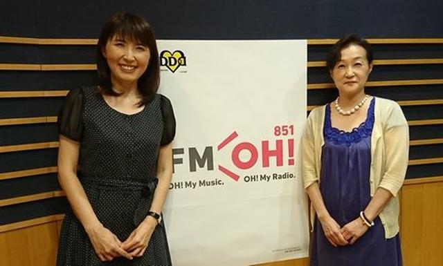 画像1: 武庫川女子大学ラジオ-MUKOJOラジオ-第18回ー 放送後記