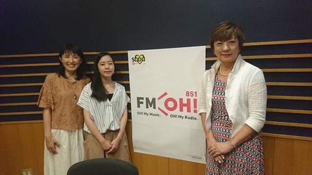 画像5: 武庫川女子大学ラジオ-MUKOJOラジオ-第20回ー 放送後記