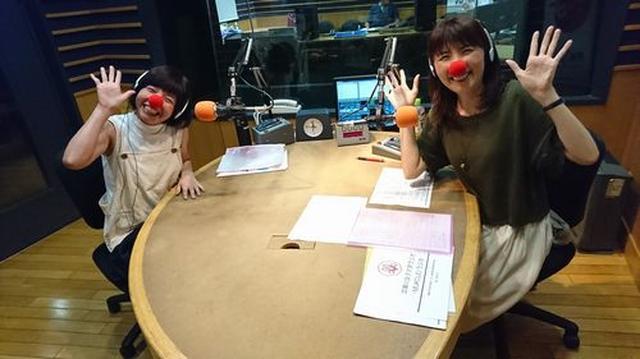 画像: 武庫川女子大学ラジオ- MUKOJO ラジオ - 第21回-