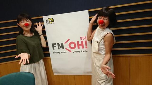 画像1: 武庫川女子大学ラジオ-MUKOJOラジオ-第21回ー 放送後記