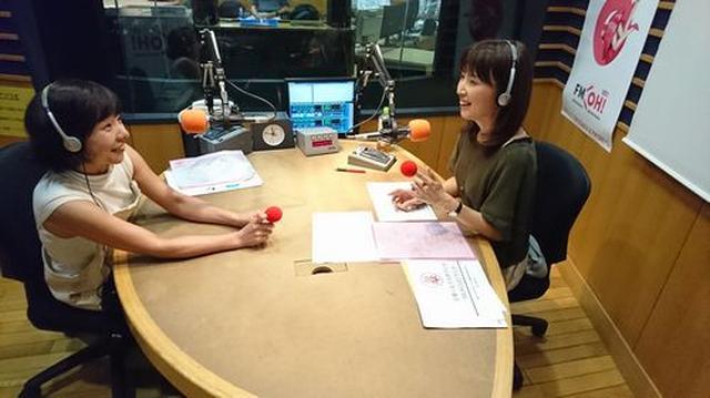 画像2: 武庫川女子大学ラジオ-MUKOJOラジオ-第21回ー 放送後記