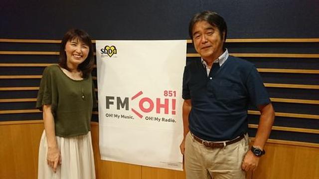 画像3: 武庫川女子大学ラジオ-MUKOJOラジオ-第22回ー 放送後記