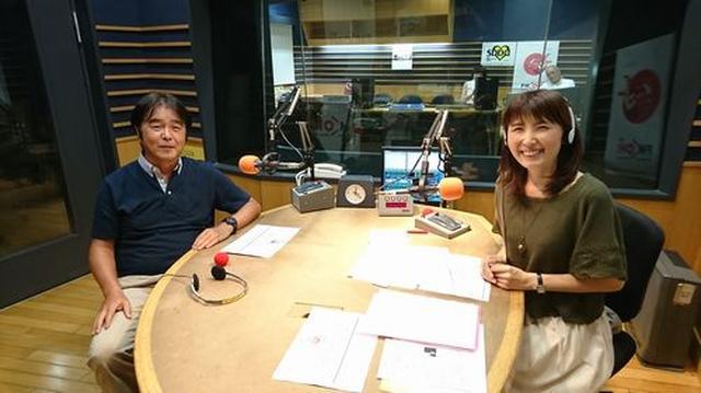 画像: 武庫川女子大学ラジオ- MUKOJO ラジオ - 第22回-