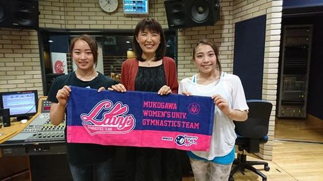 画像4: 武庫川女子大学ラジオ-MUKOJOラジオ-第23回ー 放送後記