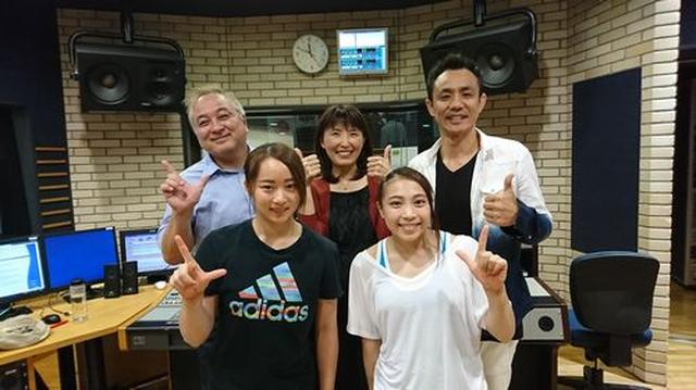 画像1: 武庫川女子大学ラジオ-MUKOJOラジオ-第23回ー 放送後記