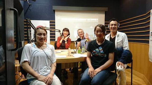 画像: 武庫川女子大学ラジオ- MUKOJO ラジオ - 第23回-