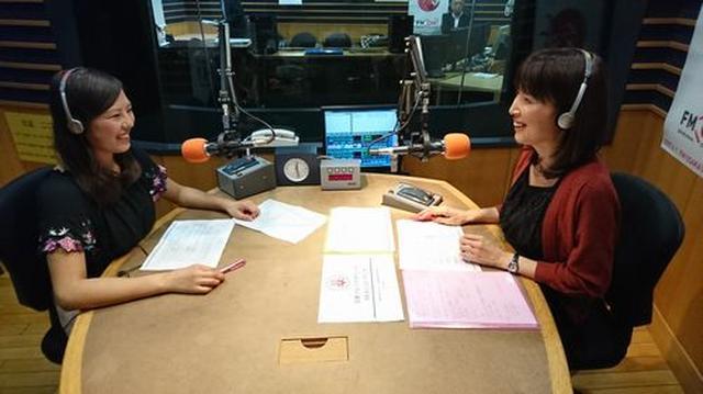 画像2: 武庫川女子大学ラジオ-MUKOJOラジオ-第24回ー 放送後記