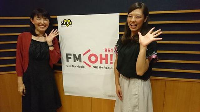 画像1: 武庫川女子大学ラジオ-MUKOJOラジオ-第24回ー 放送後記