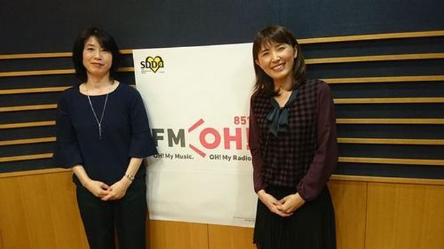 画像1: 武庫川女子大学ラジオ-MUKOJOラジオ-第25回ー 放送後記