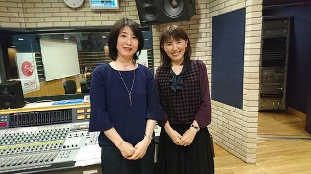 画像: 武庫川女子大学ラジオ- MUKOJO ラジオ - 第25回-