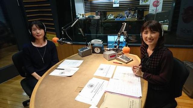画像2: 武庫川女子大学ラジオ-MUKOJOラジオ-第25回ー 放送後記