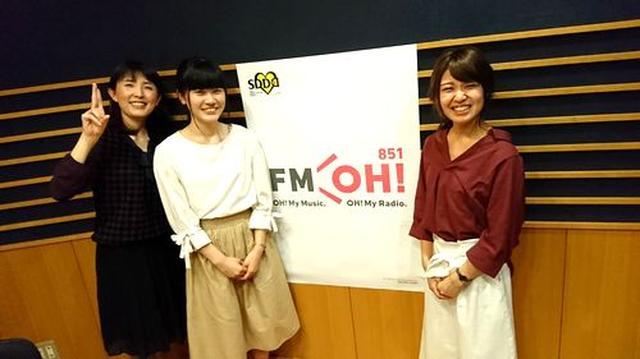 画像1: 武庫川女子大学ラジオ-MUKOJOラジオ-第26回ー 放送後記