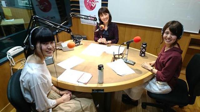 画像: 武庫川女子大学ラジオ- MUKOJO ラジオ - 第26回-