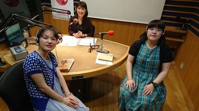 画像4: 武庫川女子大学ラジオ-MUKOJOラジオ-第27回ー 放送後記