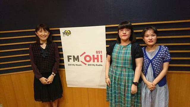 画像1: 武庫川女子大学ラジオ-MUKOJOラジオ-第27回ー 放送後記