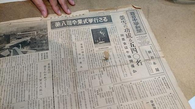 画像3: 武庫川女子大学ラジオ-MUKOJOラジオ-第27回ー 放送後記