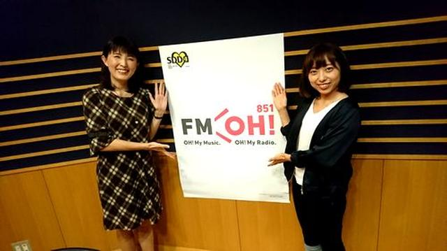 画像1: 武庫川女子大学ラジオ-MUKOJOラジオ-第28回ー 放送後記