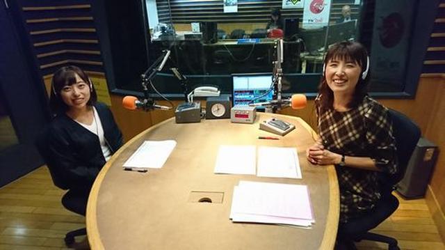 画像: 武庫川女子大学ラジオ- MUKOJO ラジオ - 第28回-
