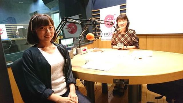 画像3: 武庫川女子大学ラジオ-MUKOJOラジオ-第28回ー 放送後記