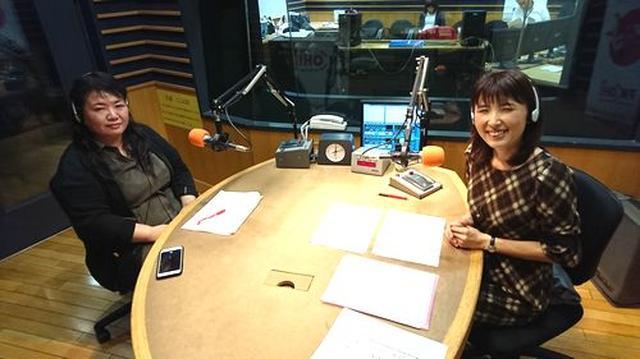 画像4: 武庫川女子大学ラジオ-MUKOJOラジオ-第29回ー 放送後記