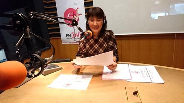 画像6: 武庫川女子大学ラジオ-MUKOJOラジオ-第29回ー 放送後記