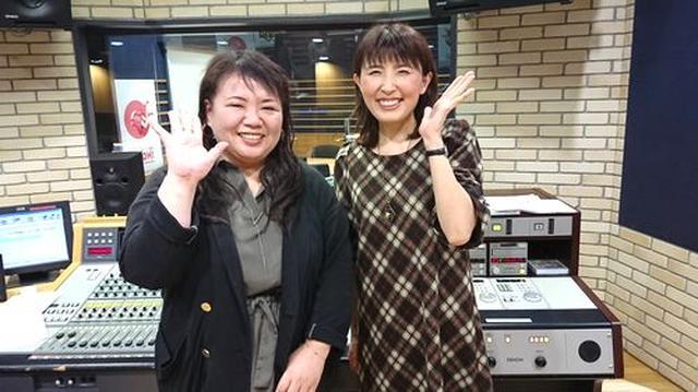画像5: 武庫川女子大学ラジオ-MUKOJOラジオ-第29回ー 放送後記