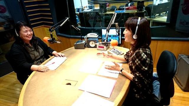 画像2: 武庫川女子大学ラジオ-MUKOJOラジオ-第29回ー 放送後記