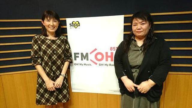 画像1: 武庫川女子大学ラジオ-MUKOJOラジオ-第29回ー 放送後記