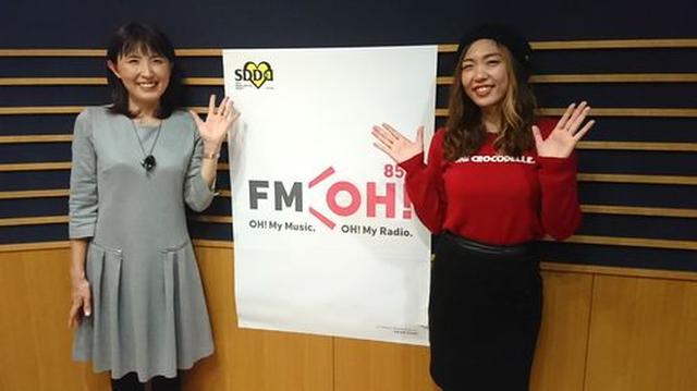 画像3: 武庫川女子大学ラジオ-MUKOJOラジオ-第30回ー 放送後記