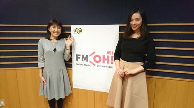 画像5: 武庫川女子大学ラジオ-MUKOJOラジオ-第31回ー 放送後記