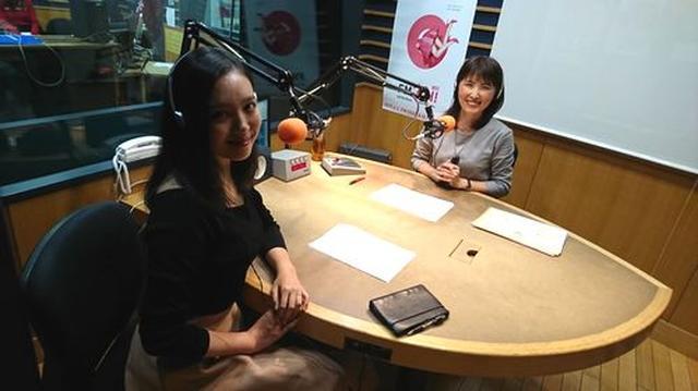 画像4: 武庫川女子大学ラジオ-MUKOJOラジオ-第31回ー 放送後記