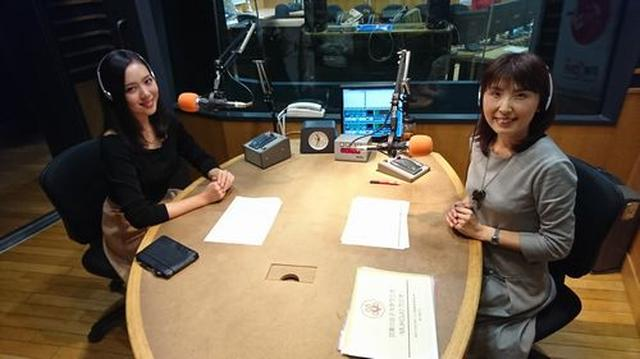 画像: 武庫川女子大学ラジオ- MUKOJO ラジオ - 第31回-