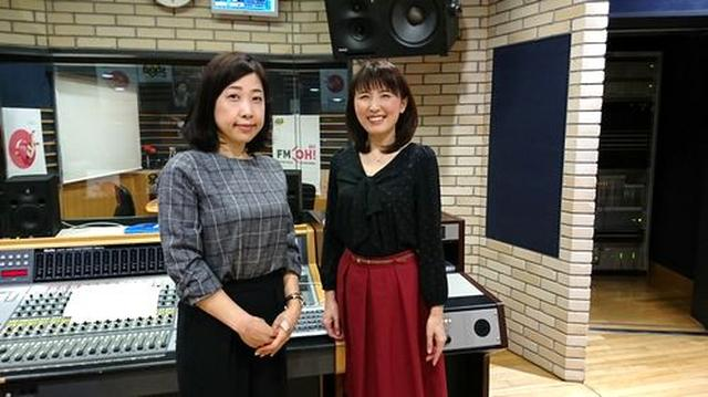 画像5: 武庫川女子大学ラジオ-MUKOJOラジオ-第32回ー 放送後記