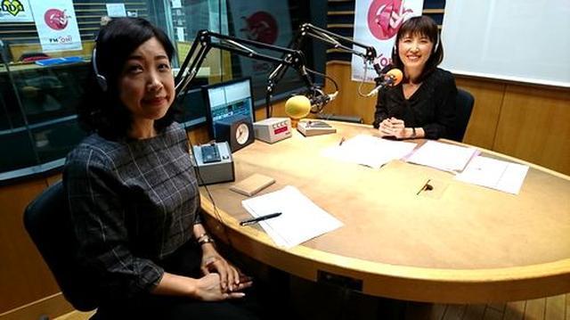 画像3: 武庫川女子大学ラジオ-MUKOJOラジオ-第32回ー 放送後記