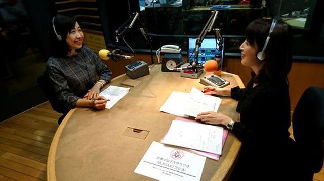 画像2: 武庫川女子大学ラジオ-MUKOJOラジオ-第32回ー 放送後記