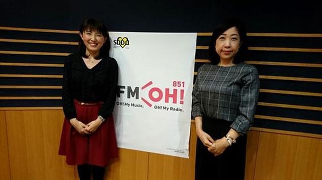 画像1: 武庫川女子大学ラジオ-MUKOJOラジオ-第32回ー 放送後記