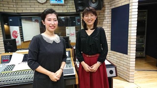 画像4: 武庫川女子大学ラジオ- MUKOJO ラジオ - 第33回-放送後記