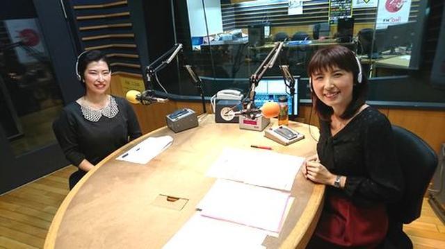 画像2: 武庫川女子大学ラジオ- MUKOJO ラジオ - 第33回-放送後記