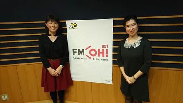 画像1: 武庫川女子大学ラジオ- MUKOJO ラジオ - 第33回-放送後記