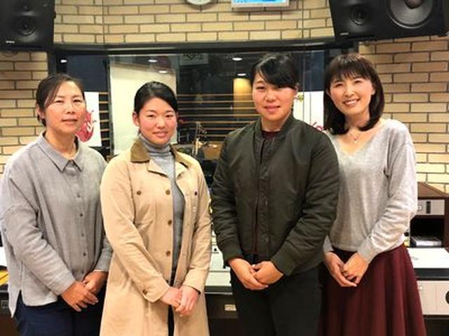 画像1: 武庫川女子大学ラジオ- MUKOJO ラジオ - 第34回-放送後記