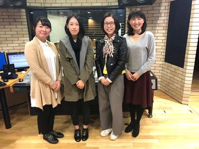 画像5: 武庫川女子大学ラジオ- MUKOJO ラジオ - 第35回-放送後記