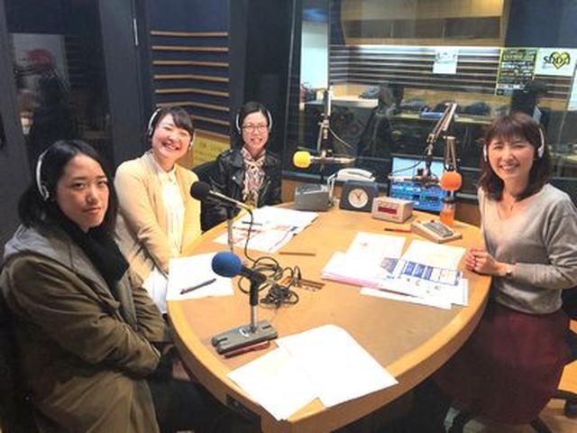 画像1: 武庫川女子大学ラジオ- MUKOJO ラジオ - 第35回-放送後記