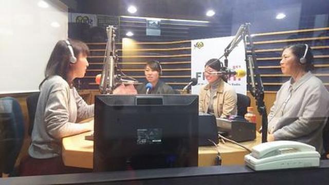 画像: 武庫川女子大学ラジオ- MUKOJO ラジオ - 第34回-