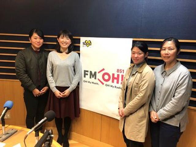 画像6: 武庫川女子大学ラジオ- MUKOJO ラジオ - 第34回-放送後記