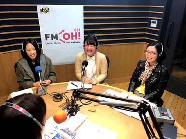 画像2: 武庫川女子大学ラジオ- MUKOJO ラジオ - 第35回-放送後記