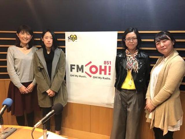 画像4: 武庫川女子大学ラジオ- MUKOJO ラジオ - 第35回-放送後記
